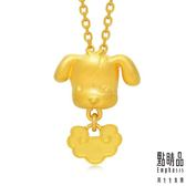 點睛品 吉祥系列 十二生肖-富貴犬 黃金吊墜