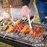 大號戶外燒烤架 家用3-5人以上木炭燒烤爐 戶外碳烤工具野外爐子2 米蘭潮鞋館YYJ