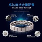 防靜電手環 款去除身體無線防靜電手環預防人體靜電腕環磁石手鏈男女 星河光年