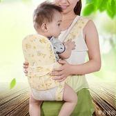 多功能新生嬰兒雙肩背帶四季通用寶寶前抱式後背式透氣網純棉抱袋  麥吉良品