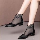 尖頭靴 2020新款網紗涼靴低跟短靴女春夏單靴尖頭平底粗跟百搭平跟涼鞋 阿卡娜