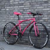 自行車變速死飛男單車公路賽車雙碟剎實心胎成人細胎學生女熒光 法布蕾LX