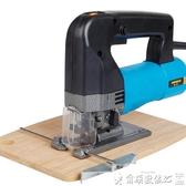 電鋸全銅電機工業級重型曲線鋸木工調速線鋸拉花鋸切割LX 聖誕