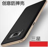 有殼 三星 S8 手機殼 pc 邊框 三星 S9plus 手機套 外殼 大黃蜂 保護套 TPU