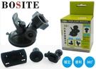 BOSITE 行車紀錄器支架 吸盤支架 滾珠式 耐高溫 黑膠吸盤 行車紀錄器 專用吸盤 T字頭用 螺牙頭