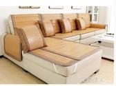 夏季竹蓆沙發墊夏天涼墊坐墊子涼席冰絲客廳防滑沙發套全包萬能套 完美情人館