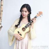 尤克里里  吉他手尤克里里小吉他烏克麗麗夏威夷四弦琴 JD 宜室家居