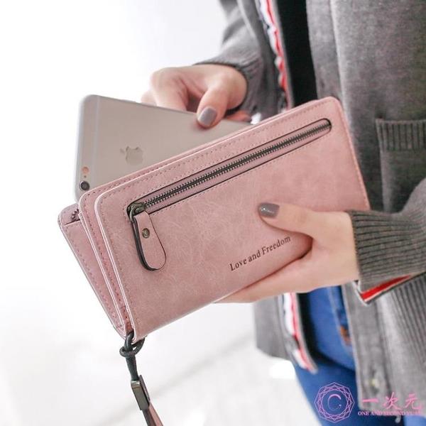 長夾 女士錢包女長款學生韓版可愛2020新款時尚拉鍊手機零錢手拿包錢夾 一次元