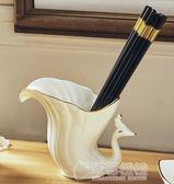 歐式陶瓷勺托筷子筒筷子盒廚房用品創意筷籠筷子收納家用   草莓妞妞