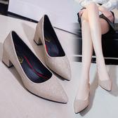 銀色尖頭高跟鞋粗跟亮片淺口方跟百搭女鞋中跟單鞋潮 格蘭小舖