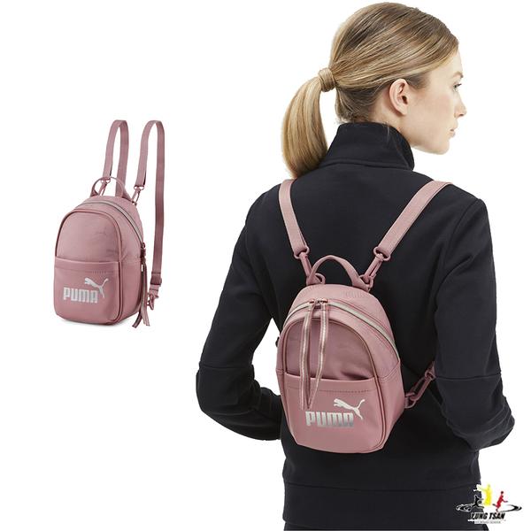 Puma Wmn Core 粉色 後背包 肩背包 水玫瑰 側背包 小包包 雙肩包 小後背包 07747902