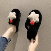 毛拖鞋女拖鞋家用秋冬季外穿百搭拖鞋網紅時尚休閒可愛平底棉拖 蘿莉小腳丫