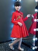 女童長袖洋裝秋季2018新款童裝長袖洋氣裙子女孩旗袍兒童秋裝公主裙