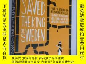 二手書博民逛書店The罕見Girl Who Saved the King of