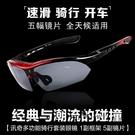 成人專業速滑眼鏡專業騎行眼鏡男女日夜防風戶外變色偏光風鏡輪滑 快速出貨