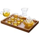 耐熱玻璃小茶壺套裝功夫茶茶 具整套玻璃過濾紅茶泡茶壺茶杯組合【全館免運】
