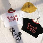 黑五好物節2018文字全幼兒園我最可愛最帥衣服T恤小童短袖5歲女男童兒童童裝   初見居家