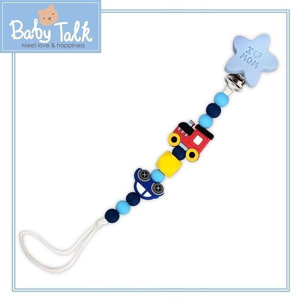 小小家 BABY TALK 防脫落矽膠奶嘴鏈-小車車(藍)〔衛立兒生活館〕