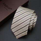 (全館88折)領帶男窄版8cm正裝商務領帶桑蠶絲領帶