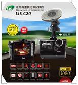新竹【超人3C】免運費 加送8g 記憶體 錄透攝 LtS C20 迷你型 行車紀錄器 6G玻璃鏡頭+F2.0大光圈