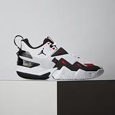 Nike Jordan Westbrook One Take PF 男鞋 黑白 避震 包覆 籃球鞋 CJ0781-101
