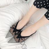 網紅同款尖頭包頭拖鞋女夏外穿網紗波點蝴蝶結女鞋子 艾莎嚴選