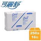【奇奇文具】舒潔 28620 專利鎖水擦手紙250抽×16包/箱