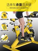 動感單車AB動感單車超靜音健身車家用腳踏車室內運動自行車健身器材DF 維多