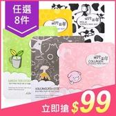 【任8件$99】韓國esfolio 高效精華面膜(1片入) 多款可選【小三美日】原價$15