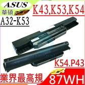 ASUS A32-K53 電池(業界最高規)- K43,K54,K84,P43,PRO4J,K43BY,K43E,K43F,K43J,K43U,K53,A32-K53
