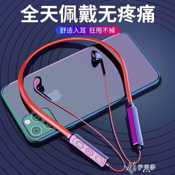 主動降噪藍芽耳機無線運動跑步掛脖式適用vivo小米華為蘋果 【快速出貨】