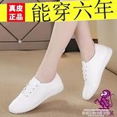 小皮鞋 真皮小白鞋女夏季小皮鞋休閒平底孕婦媽媽鞋防滑護士鞋女單鞋 夏季新品