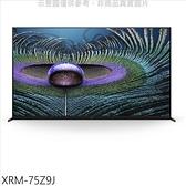 【南紡購物中心】SONY索尼【XRM-75Z9J】75吋聯網8K電視