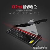 裁剪器 可得優A4裁紙切紙機小型A3手動照片相片裁剪切割機器激光閘 【全館免運】
