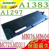 A1383 電池(保固最久)-蘋果 APPLE  A1297,Pro 17吋,MB076,MB076LL/A,MC024,MC024LL/A,MB604,MC725,MD311