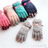 兒童滑雪手套 女童冬天防水手套 小女孩玩雪保暖手套 中童 貓咪 水晶鞋坊