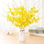 蝴蝶蘭 餐桌上的裝飾花 客廳假花桌面仿真迎春花防真花帶花瓶套裝ATF