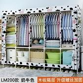 簡易衣櫃現代簡約組裝實木布藝衣櫥出租房家用收納布衣櫃網紅加粗WD 小時光生活館