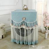 歐式蕾絲洗衣機罩防塵套滾筒全自動萬能蓋巾布藝豪華洗衣機防曬套『韓女王』