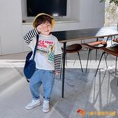 男童牛仔褲1-3歲潮寶寶褲子男素色春秋童裝小童春裝韓版兒童長褲【小獅子】