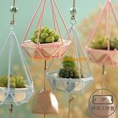 創意日式仿真 多肉植物掛飾風鈴女臥室鈴鐺掛件裝飾【輕派工作室】