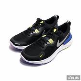 NIKE 男慢跑鞋 REACT MILER 輕量 舒適 避震 透氣-CW1777011