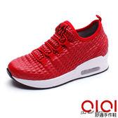 休閒鞋 舒適主打百搭內增高休閒鞋(紅)*0101shoes【18-176135r】【現+預】