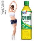 每朝健康綠茶-無糖650ml/單瓶【合迷...