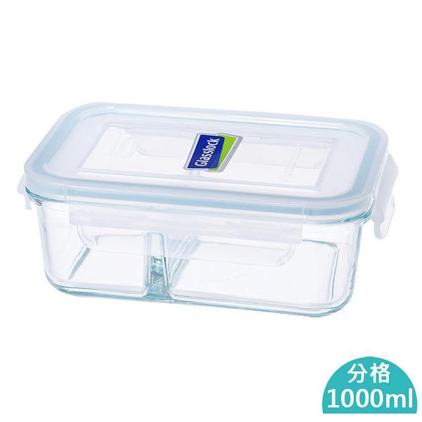 Glasslock強化玻璃分格保鮮盒1000ml可微波便當盒-大廚師百貨