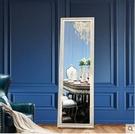 實木鏡子全身穿衣鏡試衣鏡落地壁掛兩用鏡服裝鏡(加大尺寸)