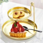 北歐風格ins創意干果盤家用水果盤客廳茶幾糖果雙層蛋糕點心架子 qf25229【夢幻家居】