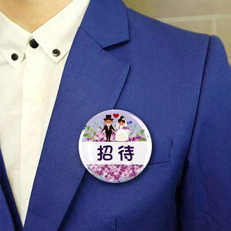 幸福婚禮小物❤婚禮胸章❤ 婚俗用品/婚禮用品/習俗用品/活動用品/香皂花/名條/胸花