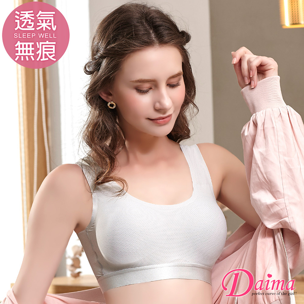 (M-XXL)時尚運動細緻蜂巢無痕透氣背心式內衣 灰色【Daima黛瑪】