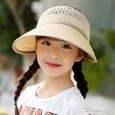 兒童遮陽帽 兒童草帽女夏天空頂防曬帽子女童出游海邊遮陽帽寶寶太陽帽沙灘帽